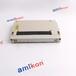 超速檢測模塊ICSM06A6FPR3350601R1062