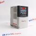 過程變量監測器SDCS-IOB-233BSE005178R0001