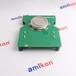 通道斷電器模塊PR9376/010-011