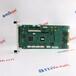 過程變量監測器PM864AK013BSE018161R1