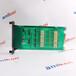 電絕緣裝置接口3IF772.9
