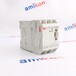 光纖分配器IC697MDL740