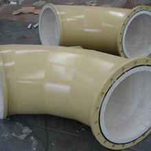 宁波粘贴陶瓷片耐磨管售价图片