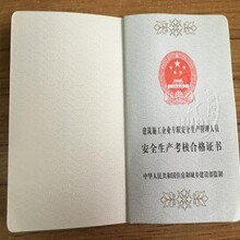 滄州電梯培訓圖片