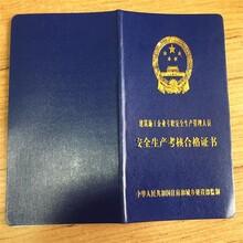 北京叉車咨詢圖片