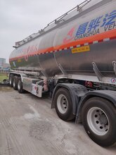 全国槽罐车物流运输服务DL3类全国图片