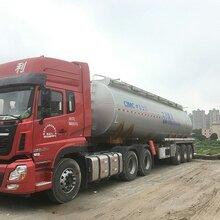 全国、广东、广西、槽罐车及普通化工液体运输业务图片