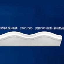 福优游注册平台大板线图片