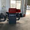 廣州木炭機專業生產