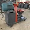木炭机生产