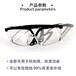 Talbro可調節眼鏡腿安全防護眼鏡