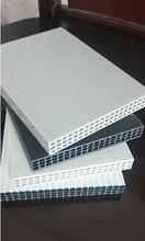 淮北塑料建筑模板承包图片