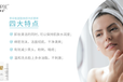 揭秘季容SEAPBE公司-季容官方董事-季容總-代理