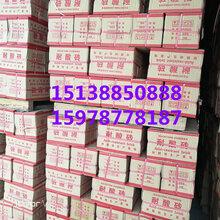 防腐蝕材料生產廠焦作眾光耐酸瓷磚生產廠家圖片