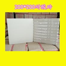 耐酸砖价格耐酸砖规格防腐地砖生产厂家图片