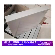 防腐蚀耐酸砖价格众光瓷业工业防腐蚀耐酸瓷砖规格釉面耐酸砖价格低图片