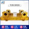 30噸可調式滾輪架機械自動焊接輔助設備廠家定制加工