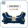 ZT-30T焊接滾輪架出售明行機械20噸焊接滾輪架供應