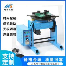江蘇焊接回轉平臺200公斤生產廠家可定制圖片