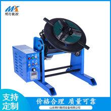 無錫300公斤變位機變位機焊接設備定做各型號變位機圖片