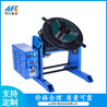 焊接變位機300公斤變位機焊接設備定做各型號變位機