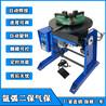 廠家供應變位設備輕型焊接變位機30公斤焊接變位機變位器