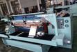 典強機械凹版卡紙打樣機壁紙打樣機墻布打樣機湖北廠家制造