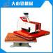 手动摇头烫画机服装烫图机平板压烫机简便型热转印设备