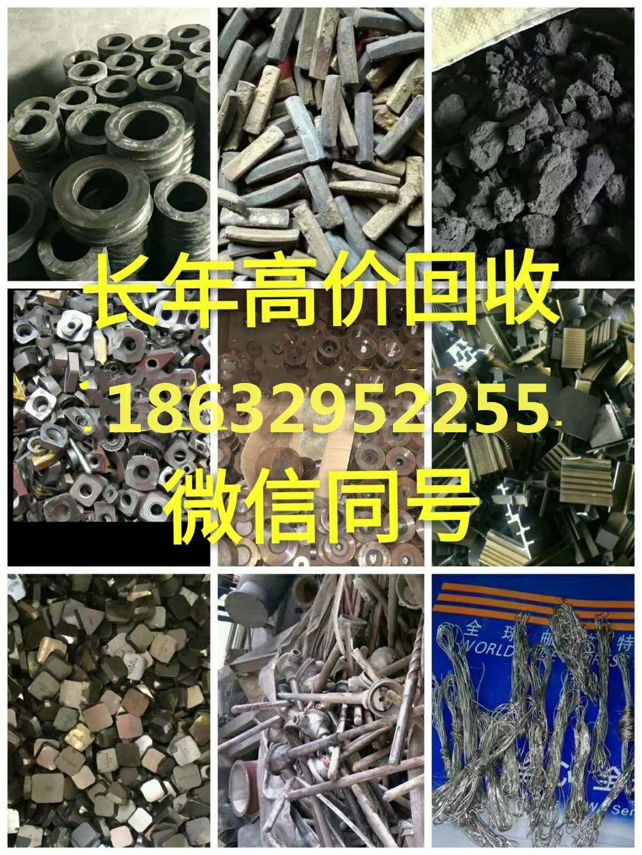 河北省铭洋再生资源回收有限公司