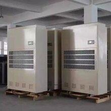 上海德业除湿机维修24小时联系方式图片