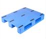 包容融科技供應平板田字型塑料托盤規格齊全可定制