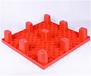 網格田字型塑料托盤價格供應廠家
