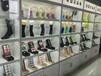 郑州博鳌依微尔袜子加工办厂小项目织袜子机