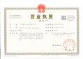 普宁市代办公司注册,一站式企业服务图片