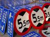廣州從化標識標牌報價