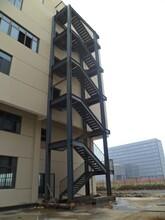 陕西工厂工程消防楼梯制作价格图片
