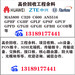 高價收購中興C300業務板GTGH板卡16口PON板卡OLT設備