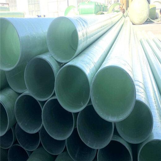 玻璃鋼電纜管的優點,電纜保護管