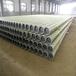歐嘉玻璃鋼夾砂管,濟源玻璃鋼電纜保護管