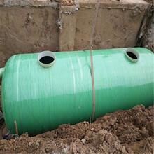 歐嘉環保玻璃鋼化糞池隔油池蓄水池纏繞化糞池廠家定制圖片