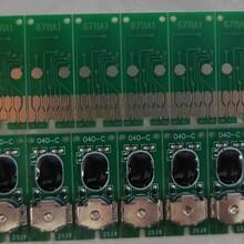 廠家供應EPSON愛普生T6711維護箱芯片T6711廢墨倉芯片圖片