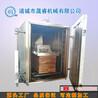 安徽核桃木木材高溫蒸煮殺菌設備木材碳化設備高溫循環加熱