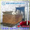 临沂家具楼梯扶手炭化炭化木材设备碳化木设备木材烘干设备