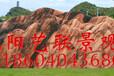 沈陽晚霞紅風景石公園景觀石雕塑泰山石假山雪浪石黃臘石鵝卵石