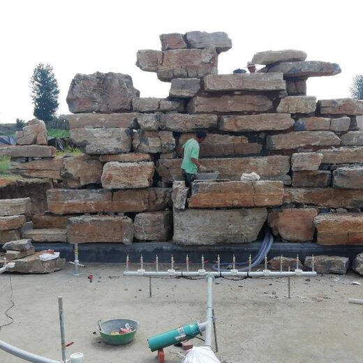南芬区公园园林石制作价格