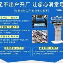 河南恒保新能源科技有限公司:恒保襪業質量可靠價格合理圖片