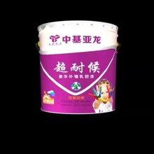 宁波防水涂料供应商图片