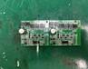 適用60W以下三相BLDC馬達控制器BLDC電機驅動板