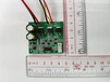 BLDC電機控制板BLDC無刷直流馬達驅動板