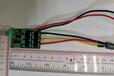 迷你尺寸三相無感BLDC電機控制板